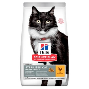Hills Feline Dry Mature Adult7+ Sterilised Cat Chicken NEW