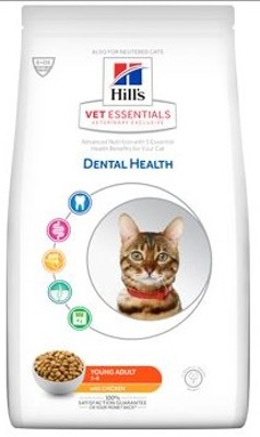 Hills Feline Dry VetEssentials Young Adult Dental Chicken