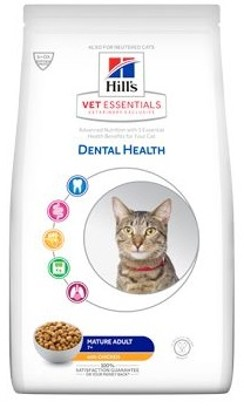 Hills Feline Dry VetEssentials Mature Adult Dental Chicken