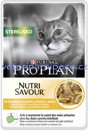 ProPlan Cat  kapsičky Sterilised