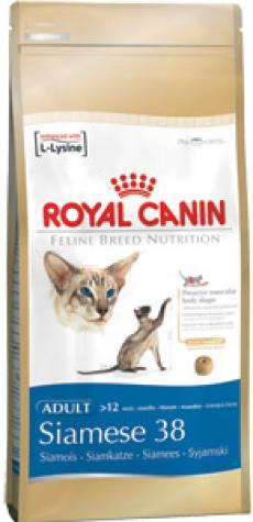 Royal Canin Breed Feline Siamese